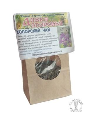 Иван-чай ферментированный 50 гр - фото 10907
