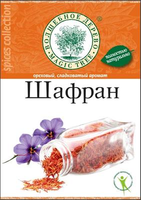 Шафран 0,3 гр. ВД - фото 6124