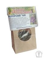Иван-чай ферментированный 50 гр