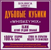 "Кубики дубовые ""Whiskey Mix"" на 10 - 40 литров"