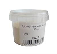 Дрожжи Fermentis BC s103 10гр.