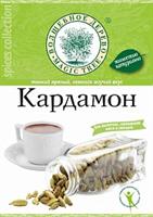 Кардамон ВД