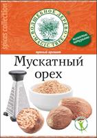 Мускатный орех целый ВД