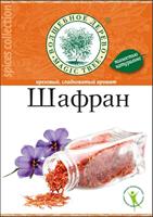 Шафран 0,3 гр. ВД