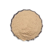 Амилосубтилин 200 гр