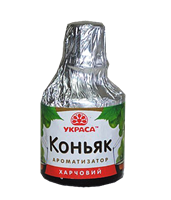 "Ароматизатор пищевой ""Коньяк"" 5 гр"