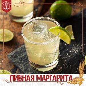 Простой коктейль Пивная Маргарита