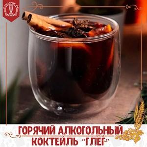 Финский горячий коктейль «Глёг»