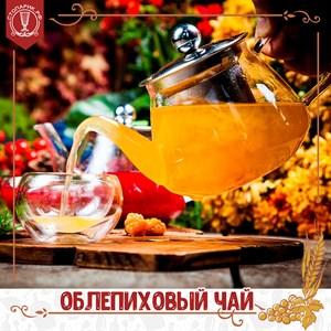Вкусный облепиховый чай со специями и мёдом
