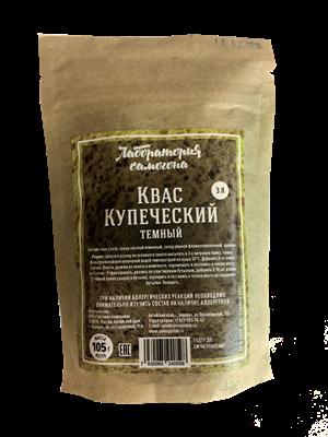 """Набор """"Квас купеческий"""" темный - фото 10256"""