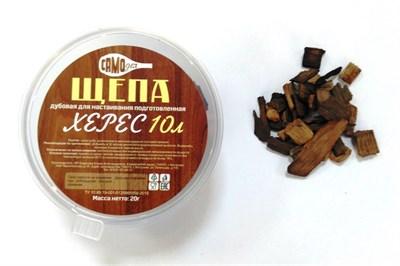 """Щепа """"Херес"""" до 10 литров - фото 10861"""