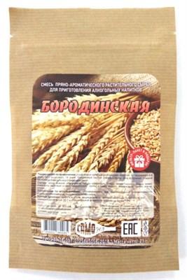Набор для настаивания Бородинская 21 гр. 1л-5дн, 3л-14дн - фото 15315