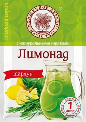 "Лимонад ""Тархун"" ВД 75 гр. - фото 15321"