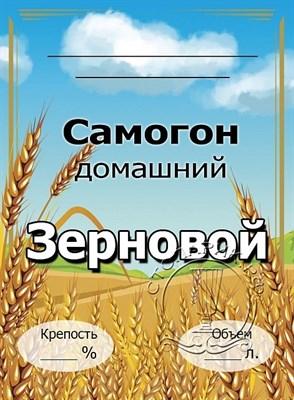 """Этикетка """"Самогон зерновой"""" - фото 15657"""