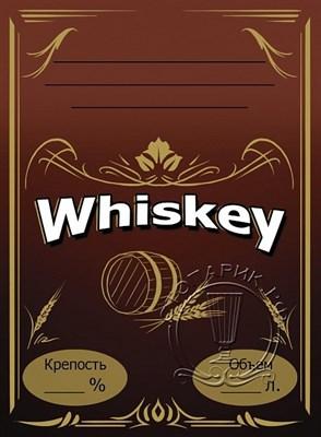 "Этикетка ""Whiskey"" - фото 15659"