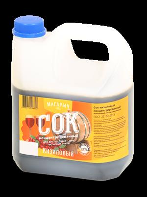Сок кизиловый концентрированный Магарыч 3,5 кг - фото 21130