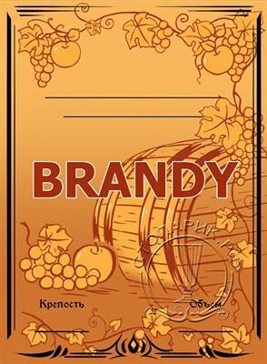 "Этикетка ""Brandy"" - фото 21147"