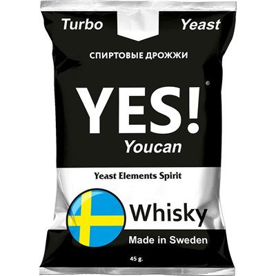 Турбо дрожжи YES! Whisky 45 гр. - фото 21578