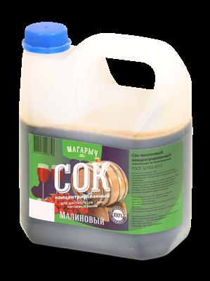 Сок малиновый концентрированный Магарыч 3,5 кг - фото 21731