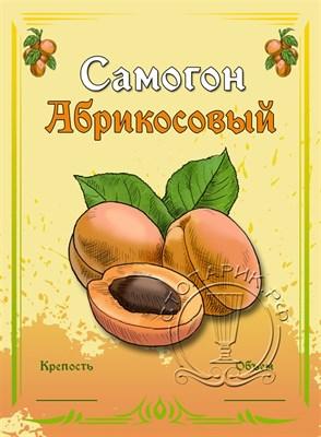 """Этикетка """"Самогон абрикосовый"""" - фото 22219"""