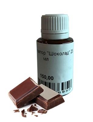 """Ароматизатор """"Шоколад"""" 25 мл - фото 22257"""