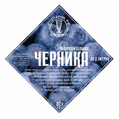 """Набор трав и специй """"Стопарик"""" Черника 22 гр. - фото 22317"""
