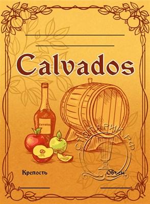"""Этикетка """"Calvados"""" - фото 22369"""