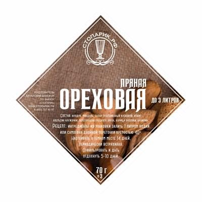 """Набор трав и специй """"Стопарик"""" Ореховая пряная 70 гр. - фото 22681"""