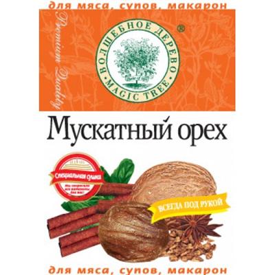 Мускатный орех измельченный ВД - фото 6016