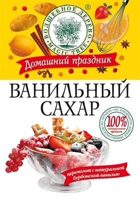 Ванильный сахар 30 гр. ВД - фото 6659