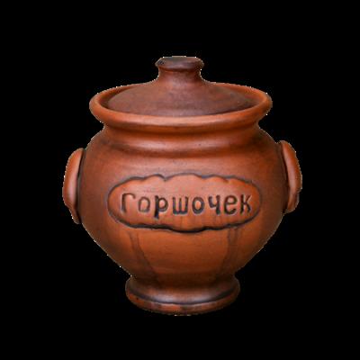 """Горшок """"Вари!"""" №3 большой - фото 6872"""