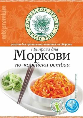 Приправа для моркови по-корейски 30 гр. Вд - фото 6904