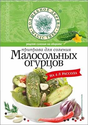 Приправа для соления малосольных огурцов 35 гр ВД - фото 6906