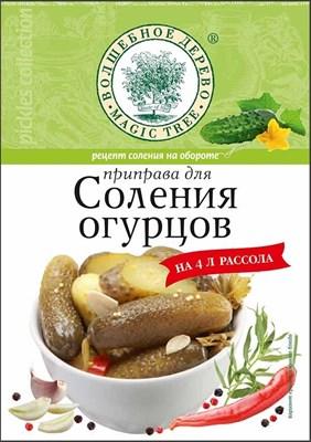 Приправа для соления огурцов 35 гр. ВД - фото 6911