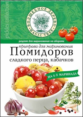 Приправа для маринования помидоров 35 гр. Вд - фото 6912