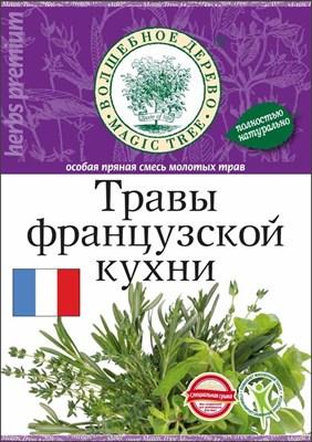Травы французской кухни ВД - фото 8273