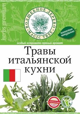 Травы итальянской кухни ВД - фото 8709