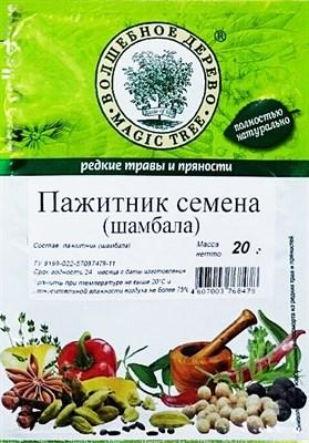 Пажитник семена (шамбала) ВД 20 гр - фото 8717