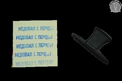 """Штамп для этикеток """"МЕДОВАЯ С ПЕРЦЕМ"""" - фото 8936"""