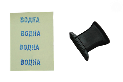 "Штамп для этикеток ""ВОДКА"" - фото 8938"