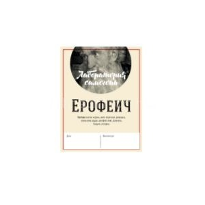 """Этикетка """"набор трав и специй"""" в ассортименте - фото 9758"""