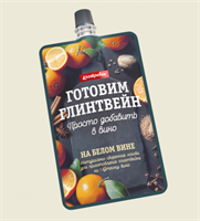 "Основа для Глинтвейна на белом вине ""Костровок"" 100 гр."