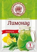 """Лимонад """"Тархун"""" ВД 75 гр."""