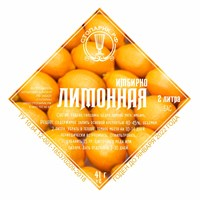 "Набор трав и специй ""Стопарик"" Имбирно - лимонная"