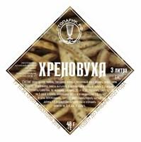 """Набор трав и специй """"Стопарик"""" Хреновуха"""