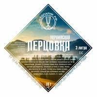 """Набор трав и специй """"Стопарик"""" Украинская Перцовка"""