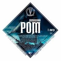 """Набор трав и специй """"Стопарик"""" Домашний Ром"""
