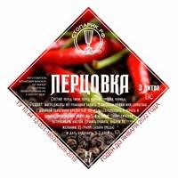 """Набор трав и специй """"Стопарик"""" Перцовка"""
