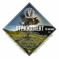 """Набор трав и специй """"Стопарик"""" Стрижамент"""