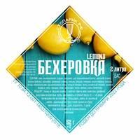 "Набор трав и специй ""Стопарик"" Бехеровка LEMOND"